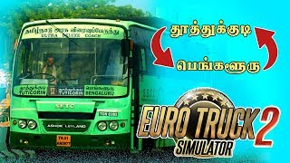 setc bus simulator - TH-Clip