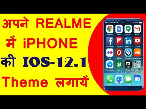 iphone 12 theme download