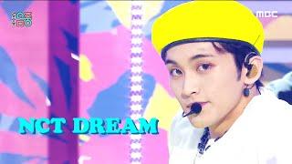 [쇼! 음악중심] 엔시티 드림 - 헬로 퓨처 (NCT DREAM - Hello Future), MBC 210703 방송
