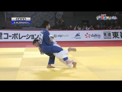 男子66kg級決勝 柔道グランドスラム大阪