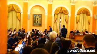 Боровика вынесли из сессионного зала Одесского горсовета