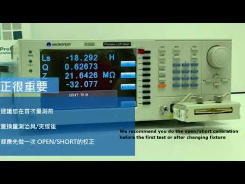 Benchtop LCR Meter 636x Series Operating Instruction