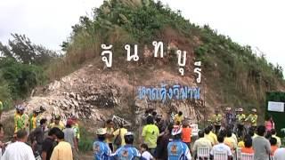 รายงานพิเศษ ถนนเฉลิมบูรพาชลทิต.mpg