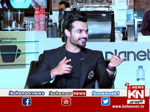 Chit Chat with Mustafa Shah 15 August 2021 | Kohenoor News Pakistan