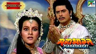 क्युँ दिया उर्वशी ने अर्जुन को नपुंसक का अभिशाप? | Mahabharat Stories | B. R. Chopra | EP – 54 - Download this Video in MP3, M4A, WEBM, MP4, 3GP