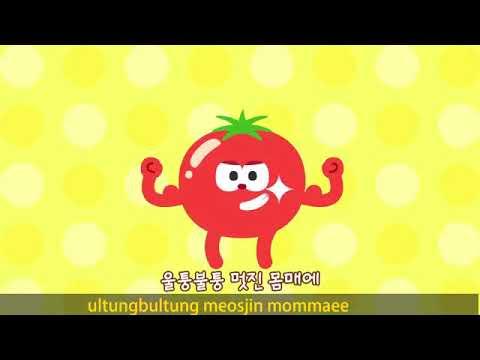 , title : 'tomato