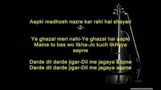 Dard e dil darde jigar - Karz - Full Karaoke - YouTube