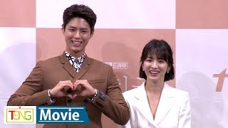 박보검x송혜교 '남자친구'(Encounter) Presentation -Photo Time- (Park Bo Gum, Song Hye Kyo, tvN Drama)