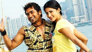 7aum Arivu Full Movie # Surya Action Movies # Super Hit Movies # Latest Full Movies