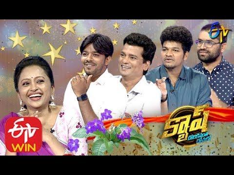 Cash   Sudigali Sudheer,Sunny,Bheems,Avinash  14th December 2019   Latest Promo   ETV Telugu