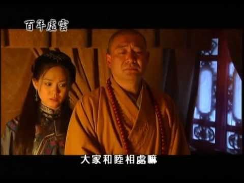 Trăm Năm Hư Vân Lão Hòa Thượng -14