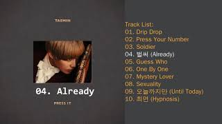 [FULL ALBUM] TAEMIN   PRESS IT