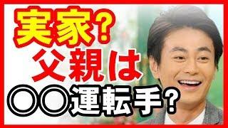 氷川きよしの実家、地元出身地は福岡で、父親は○○運転手?芸能いい