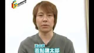 声優イベント2006その2