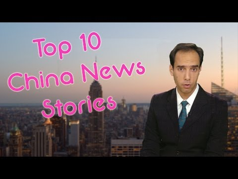 Top 10 China News Stories of 2013 | China Uncensored