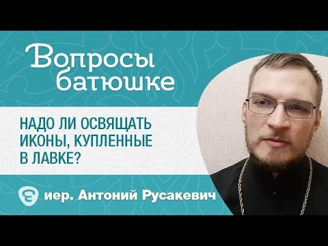 Церкви невский район