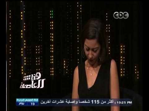 """منة شلبي تكشف عن طيبة و""""إنسانية"""" الراحل سامي العدل"""