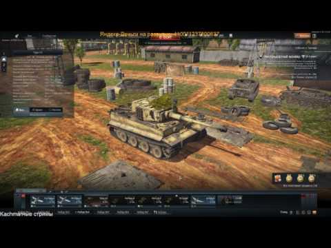 Стратегия форекс 75