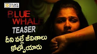 Blue Whale Telugu Movie Teaser
