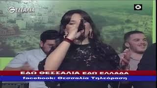 Εδώ Θεσσαλία,εδώ Ελλάδα 29 11 20