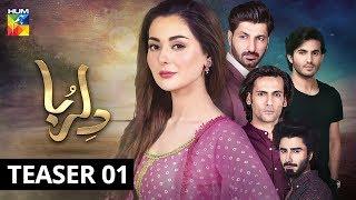 Dil Ruba Trailer