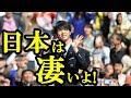 外国人衝撃!!羽生結弦選手のパレードに日本の凄さを見出す!中国「大和民族は本当に恐ろしい」【海外の反応】