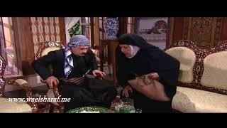 باب الحارة ـ خيرية عم تتجسس على معتز و ام زكي ـ وائل شرف ـ امارات رزق