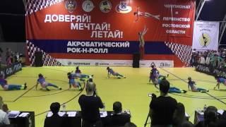 00042. Чемпионат и Первенство Ростовской области 2017