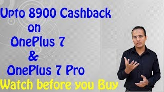 2000 Cashback| 500 off on Hands free |OnePlus 7 Pro & OnePlus 7  - All Offers Explained [HINDI]