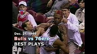 December 21, 1996 Bulls vs 76ers highlights