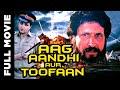 Aag Aandhi Aur Toofan | New Hindi Movies 2015 Kiran Kumar Movies | Mukesh Rishi Movies