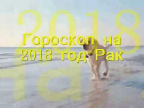 Гороскоп 2016 водолей женщина любовь