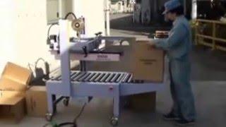 半自動ダンボール製函封緘機 ワークメイト34(セキスイ)