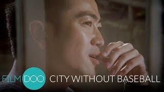 CITY WITHOUT BASEBALL - Hong Kong Drama - FilmDoo
