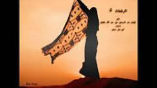 الرشفات 6 رشفة في ذكر شرابهم /إنشاد ابوبكر سالم بلفقيه تحميل MP3
