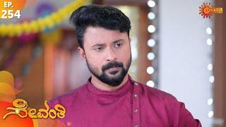 Sevanthi - Episode 254 | 16th Jan 2020 | Udaya TV Serial | Kannada Serial