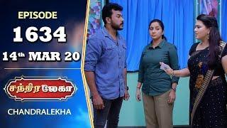 CHANDRALEKHA Serial   Episode 1634   14th Mar 2020   Shwetha   Dhanush   Nagasri   Arun   Shyam