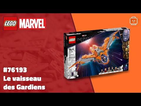 Vidéo LEGO Marvel 76193 : Le vaisseau des Gardiens