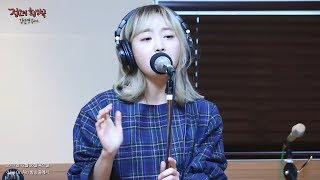 [Live on Air] Punch - When night falls, 펀치 - 밤이 되니까 [정오의 희망곡 김신영입니다] 20171228