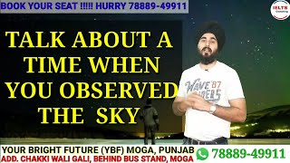 Time You Observed Sky | Talk About A Time You Admired Sky | Ramandeep Sir Band 8.0 | New Cue Card