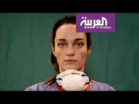 العرب اليوم - شاهد: عاملو مجال الصحة في مرصاد الـ