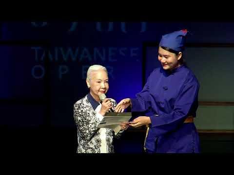 鮮聲奪人 2107高雄市第一屆歌仔吟唱競賽   頒獎典禮紀實