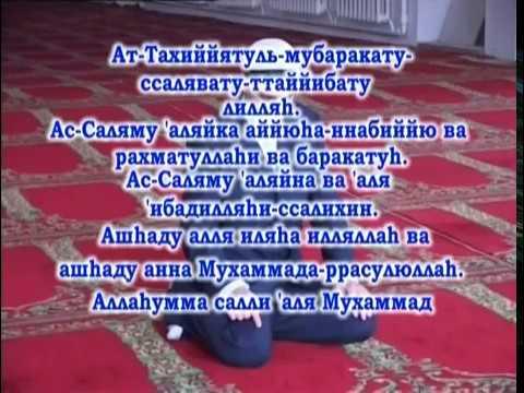 Православные молитвы о примирении супругов