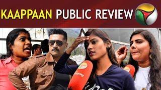 KAAPPAAN Public Review | KAAPPAAN Movie Review | Kaappan Review | Suriya, Arya, Mohanlal, K.V. Anand
