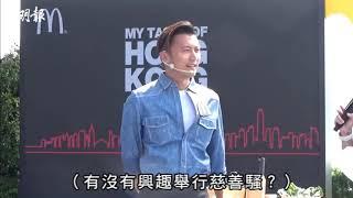 【薪酬超出限酬令?】搶明年檔期開騷 霆鋒:唔希望係集體回憶演唱會