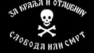 Srpske Cetnicke Pesme   Beograde, da li smijes