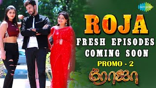 Check out Yashika Anand in Roja fresh episode.