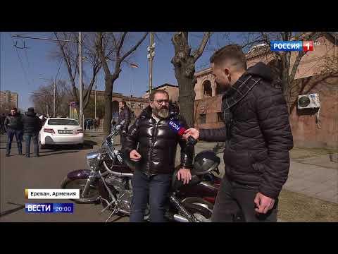 «Россия 24»-ի անդրադարձը Հայաստանի ներքաղաքական իրավիճակին /տեսանյութ/
