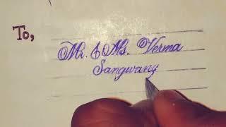 Invitation card calligraphy ।।Fountenpen।।
