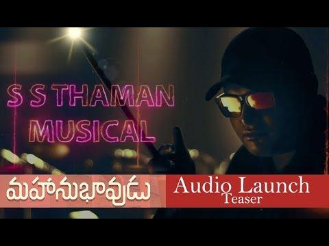 Mahanubhavudu Teaser for Audio Release